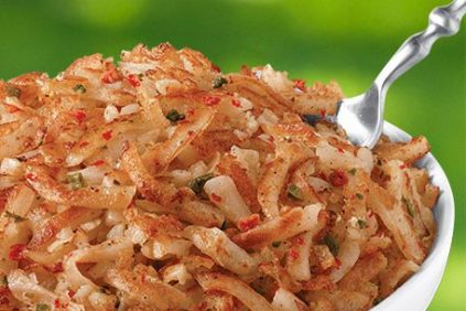 photo of prepared Easy Southwest Hash Browns recipe